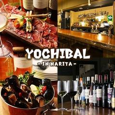 ヨチバル YOCHIBALの写真