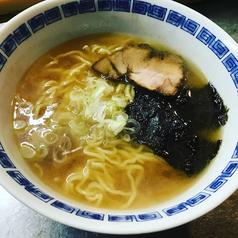 やまとや惣吉 守谷店のおすすめ料理2