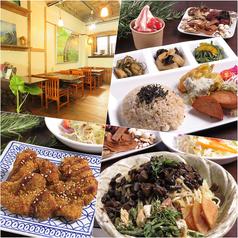 素食カフェRen 堀川店の写真