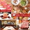 ビストロ×肉バル 29house 原町田店