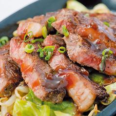 料理メニュー写真特選 リブロースのサイコロステーキ 【100g】