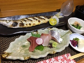 本かます焼きと刺身御膳 昼食2180円