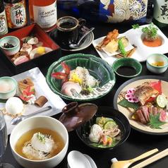 京都祇園 川村料理平のおすすめ料理1