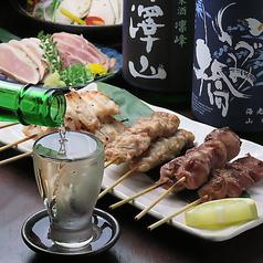 HINOTORI SUGITA 鶏伝説の写真