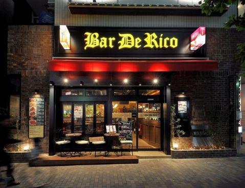 Bar De Rico バルデリコ 池袋駅前店