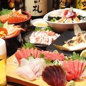 魚がし鮨 堺 堺のグルメ
