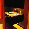とりでん 和み茶屋 出雲店のおすすめポイント3