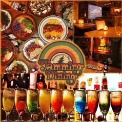 Jamming Dining ジャミング ダイ二ングの写真
