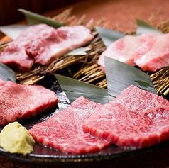 炭火焼肉 矢つぐのおすすめ料理1