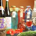 沖縄料理に合わせてご用意したドリンクメニューは70種類以上!お好みに合わせて様々な味わいをお楽しみください!