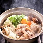 とんぼ 春吉店のおすすめ料理3
