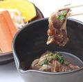 料理メニュー写真ラムリブロースジンギスカン【野菜付き】