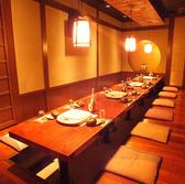 人数別の個室席多数!個室から宴会場まで♪◆JR仙台駅西口から徒歩5分以内◆最大50名までご利用OKの個室あります♪他、人数様に合わせて各種個室ご用意。落ち着いたご宴会はもちろん、歓迎会・送別会も土風炉にお任せ下さい!厳選された食材を使った旬のコースも各種ご用意しております。