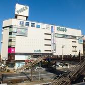津田沼駅中華★ランチも★本格的中国ラーメンのお店。 四川豆板醤を使った名物サンラータンメンのほか点心などの一品料理を中国酒と一緒にお楽しみ頂けます。