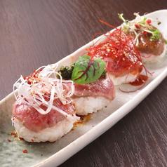 【限定5食!】ローストビーフの手毬寿司(松阪牛)