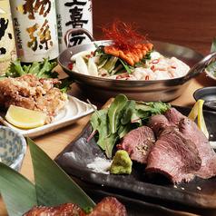 創作料理居酒屋 酔っぱ 鶴岡本店のおすすめ料理3
