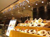 ニューヨークキッチン エスパル仙台 仙台駅のグルメ