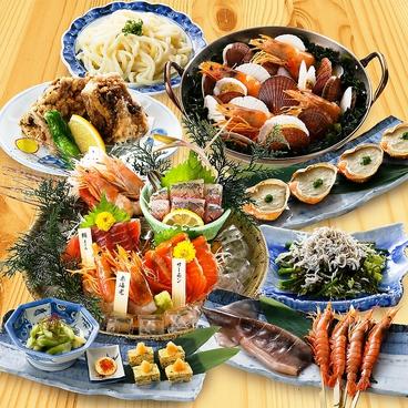 磯丸水産 新小岩ルミエール店のおすすめ料理1