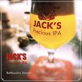 「ジャックス・プレシャスIPA」トルバドゥール・マグマの醸造所がさらにドリンカブルにしたセッションIPAとして作り出したとても飲みやすいIPA。象のジャックの悲しい物語を聞きながら飲んでください