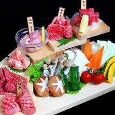 焼肉 秀吉 赤穂店の特集写真
