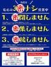 あこ屋 akoya 名駅店のおすすめポイント1