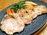 ゆうき亭のおすすめ料理2