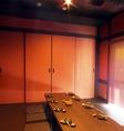 16名完全個室ございます。完全個室なので周りの音や声を気にせず、ゆったりとお食事が楽しめます。