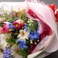 主役に贈る花束もご希望に場合はご相談ください♪