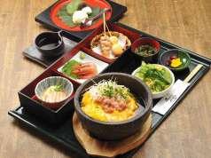 串焼菜膳 和み 岩倉店の特集写真