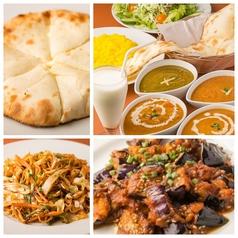 インド ネパール料理&BAR ムスカンの写真