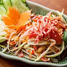 青パパイヤサラダ(ソムタム・タイ)