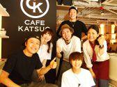 CAFE KATSUOの雰囲気2