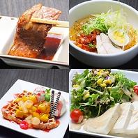 サラダ/ご飯物/デザート等の50種以上のサイドメニュー!