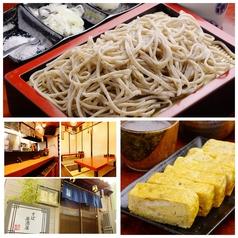 蕎麦居酒屋 みや田の写真