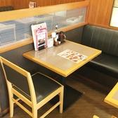 【2名様~4名様】テーブル席