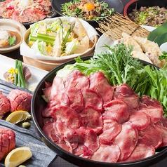 すき焼き 牛たん いぶり 錦糸町店の特集写真