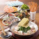 にじゅうまる NIJYU-MARU 津田沼店のおすすめ料理3