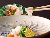 日本料理 松風 唐津のおすすめ料理2