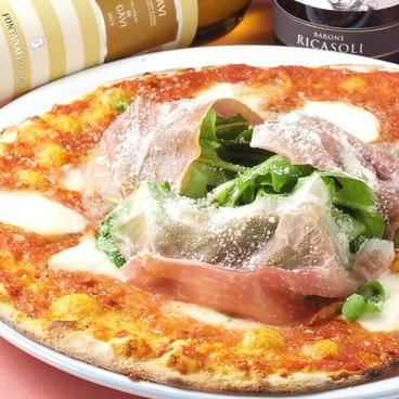 ピッツェリア サバティーニ 青山のおすすめ料理1