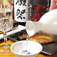 50種類を超える日本酒を常備しています。
