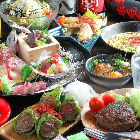 【メジルシ宴会コース】2時間飲み放題付き 4000円(税込)!