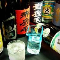 全国の日本酒・焼酎がズラリ!おすすめはスタッフさんに