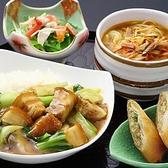 梅蘭 なんばCITY店のおすすめ料理2