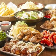 赤まる AKAMARU 本町店のおすすめ料理1