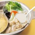 【豆乳スープ】コラーゲン入り鶏白湯スープと有機丸大豆を100%使用した豆乳を合わせた健康的なスープです