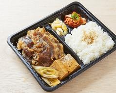 国産甘たまねぎたっぷり「厳選牛すきしゃぶ弁当」Sweet Onion Beef Suki-shabu Bento
