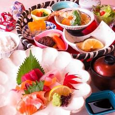 四季の食膳 おがたの特集写真