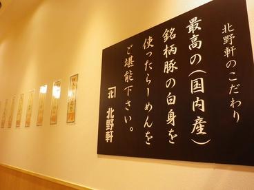 神戸点心の雰囲気1