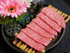 炭火焼肉 カスミのおすすめ料理1