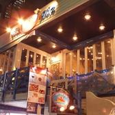 タパス&タパス 渋谷青山通り入口店の雰囲気3
